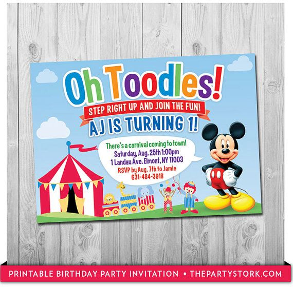 mickey mouse birthday invitation carnival or circus party theme printable boys party invite boy girl blue red first birthday