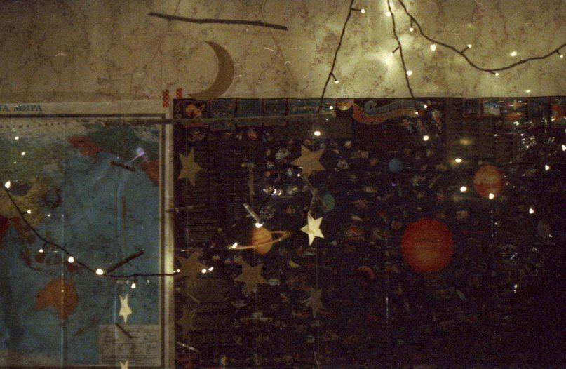 Dark Academia Room Inspo