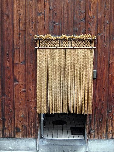 Japanese Rope Noren Or Hanging Cloth Functions To Demarcate
