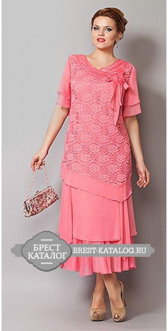 Платье Ladysecret