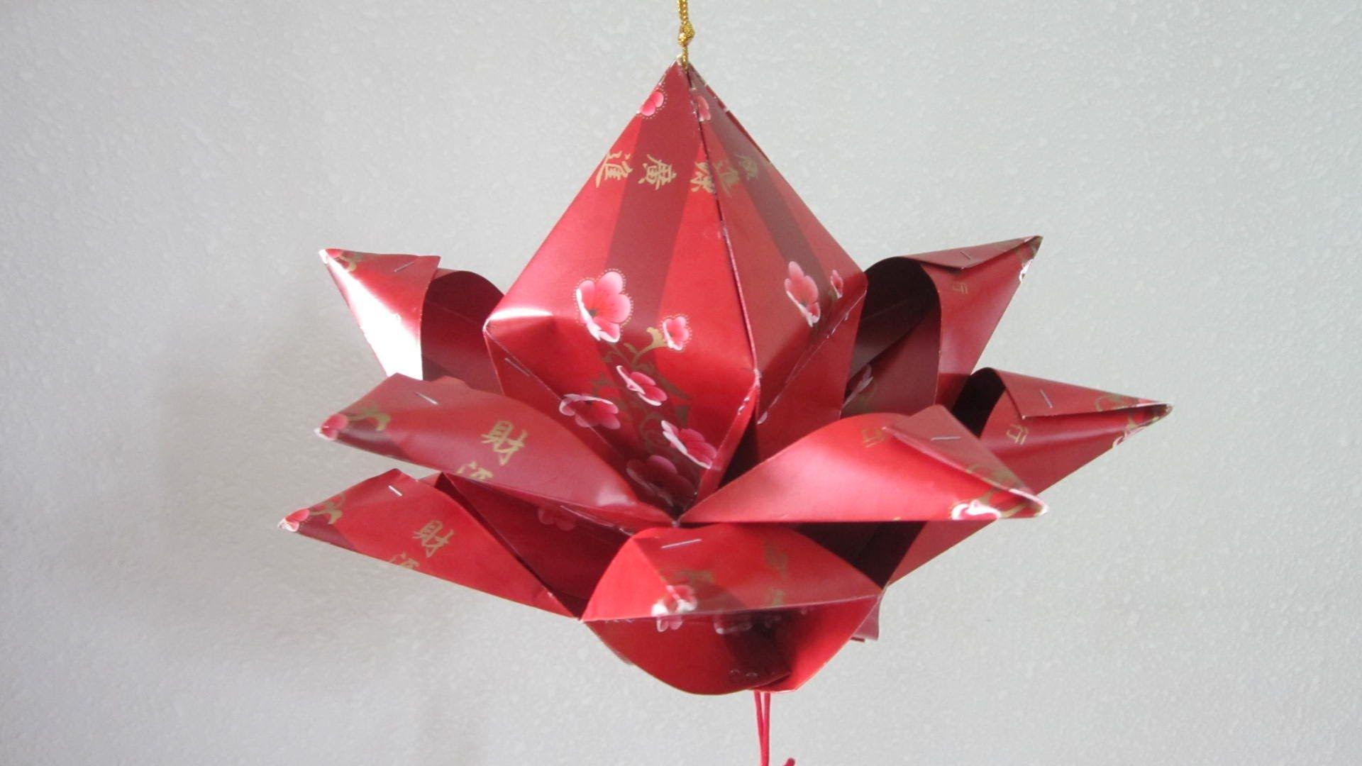 paper crafting video CNY TUTORIAL NO. 44 Hongbao Lotus