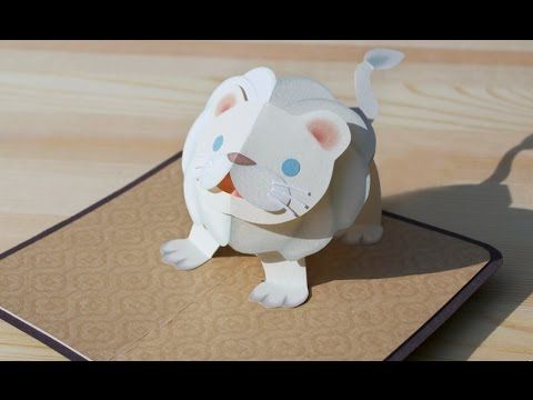 Pop Up Card White Lion Youtube Pop Up Cards Birthday Cards