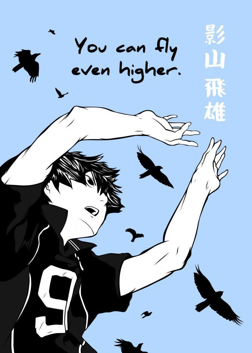 'Anime Haikyuu Kageyama' Metal Poster - Team Aweso