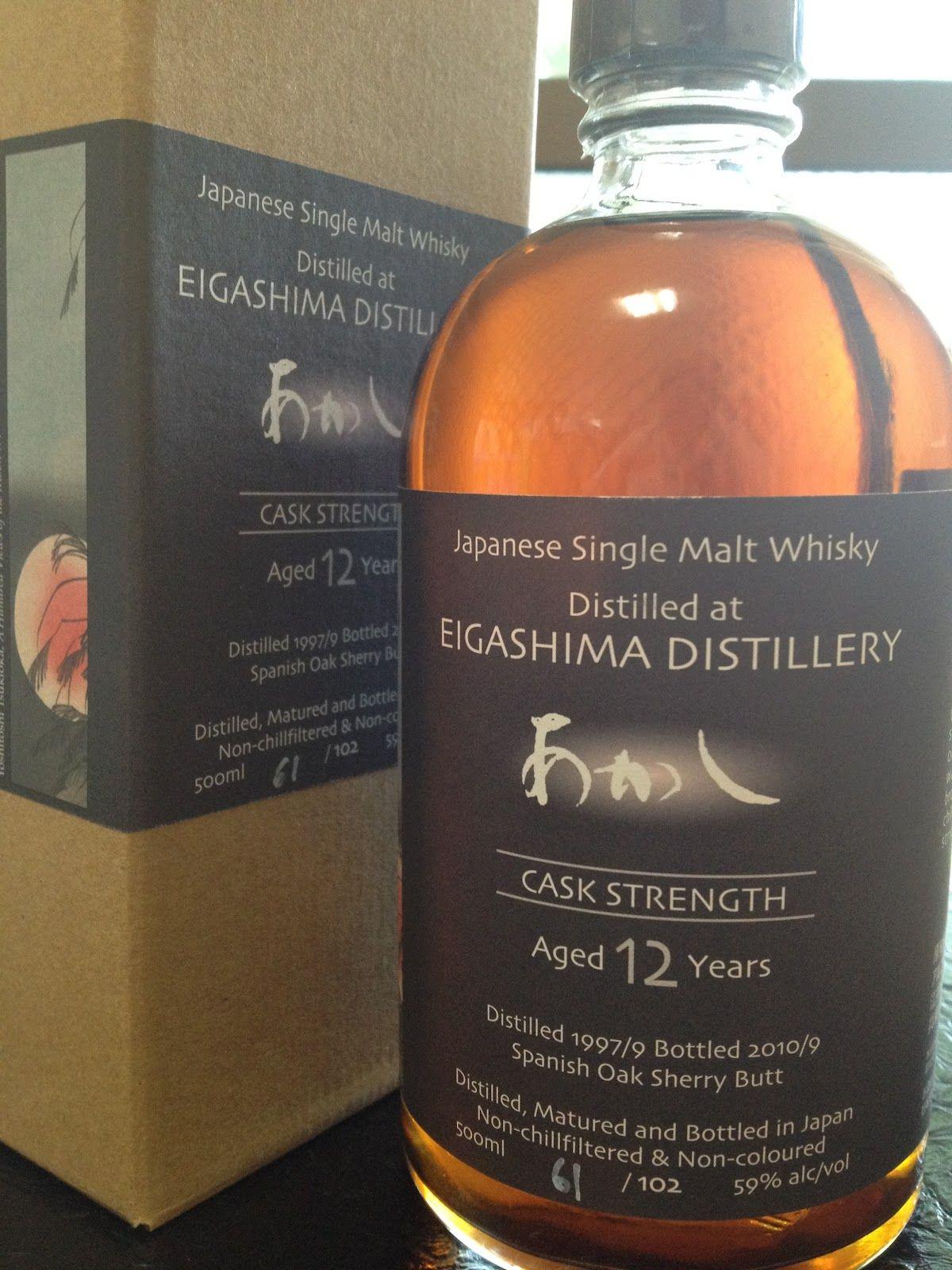 Eigashima (White Oak) Single Malt Whisky Akashi 12YO Luna Private Pair Bottling