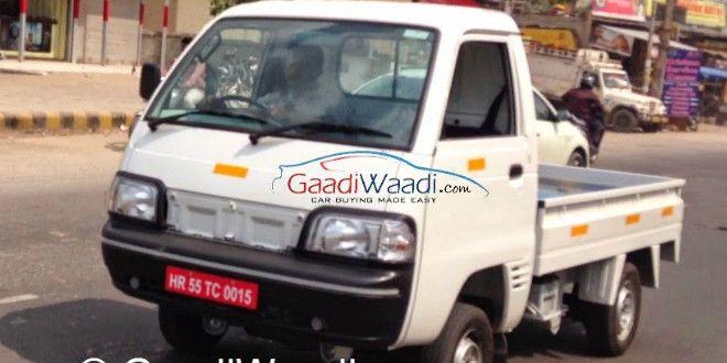 Maruti Super Carry Diesel Lcv Price Specifcations Diesel Suzuki Suv Car