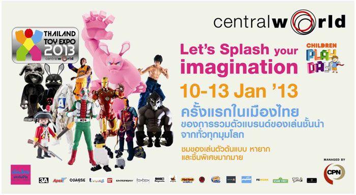 งานวันเด็ก CENTRAL THAILAND TOY EXPO 2013 เอาใจเด็กๆ และคนรักของเล่น
