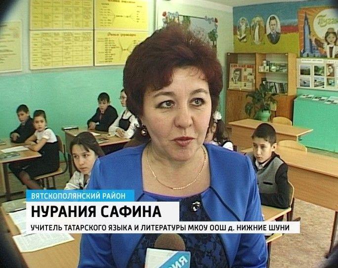 Скачать электронные книги гдз класс русский язык л.а.тростенцова