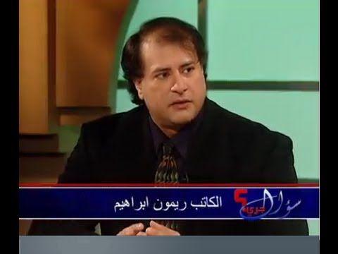 سؤال جرئ 320 ما هو التاريخ المفقود من الإسلام Incoming Call Screenshot Incoming Call