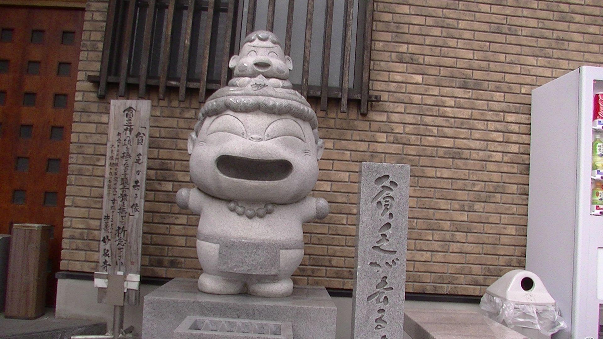 #japan#japon#travel#objects