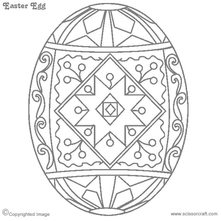 28 Pysanky Egg Coloring Pages Eggs