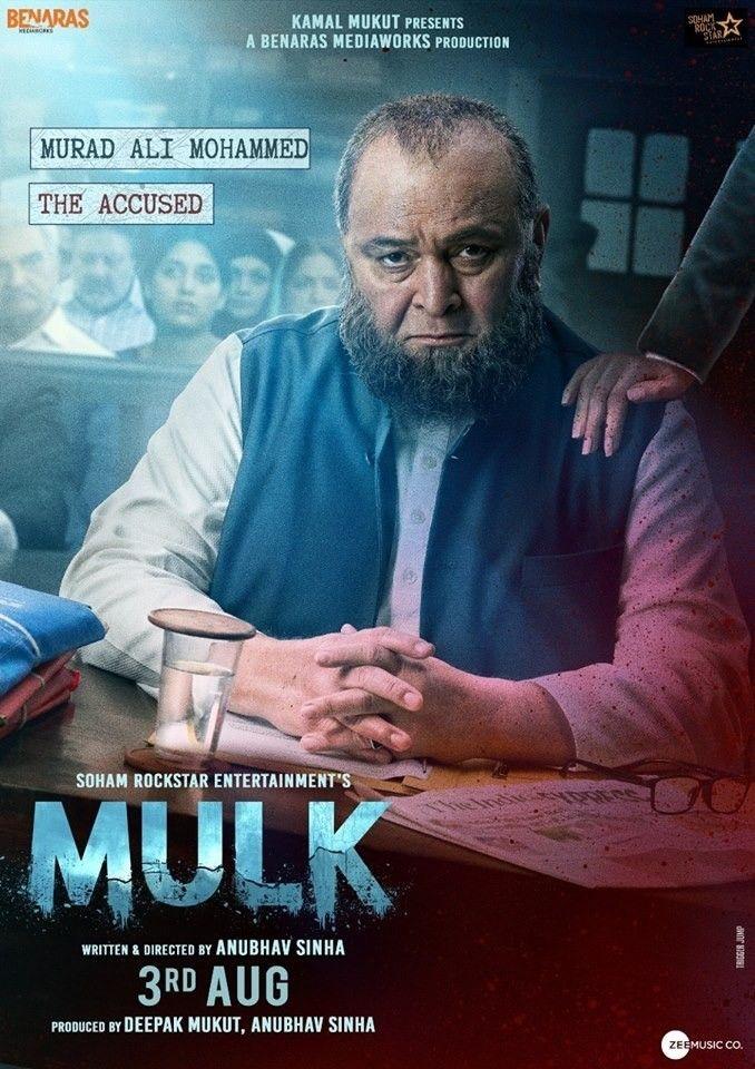 MULK (2018) RISHI KAPOOR + Jukebox + Sub. Español Ff7317456e81838e4c3fe11d712e06ea