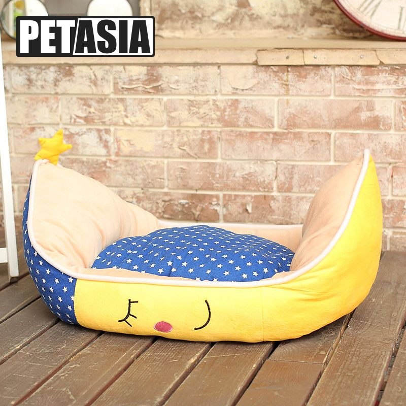 2017 Cute Pet Cat Dog Bed Washable Warm Puppy Small Medium
