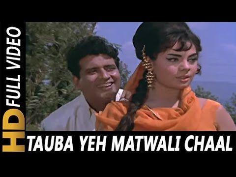 Tauba Yeh Matwali Chaal Mukesh Patthar Ke Sanam 1967 Songs Manoj Kumar Old Song Download Songs Film Song