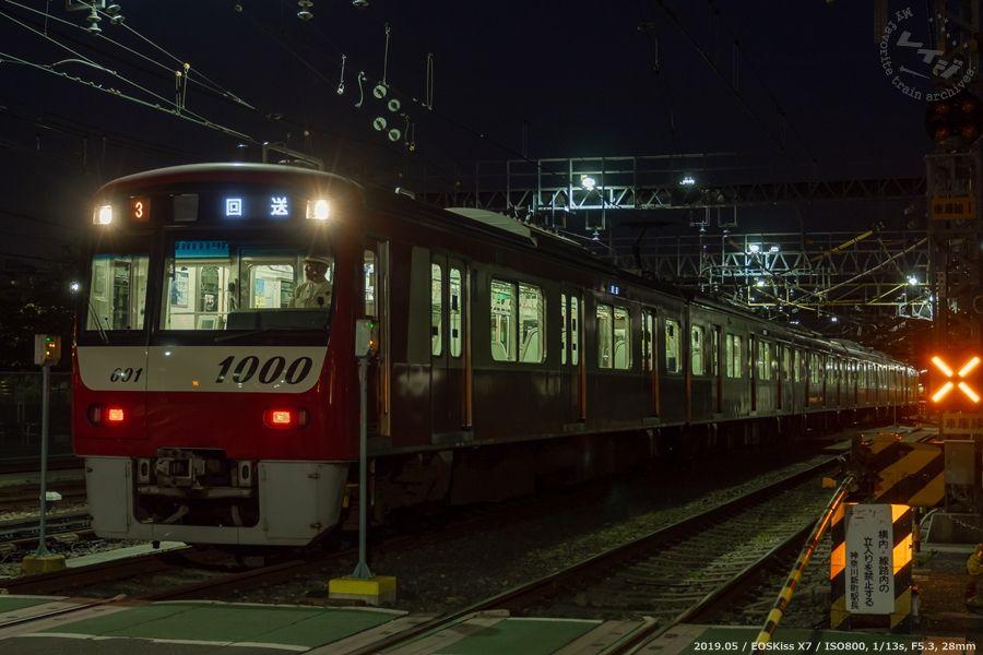終着駅はないかもしれない。: 京急1000形が闇夜に浮かぶ