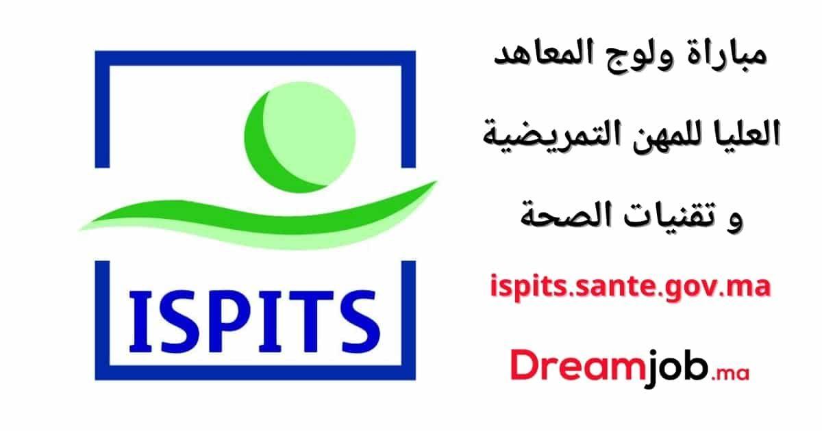 Ispits Sante Gov Ma مباراة ولوج المعاهد العليا للمهن التمريضية و تقنيات الصحة 2021 2020 Dreamjob Ma Inscription Concours Etudiant Coaching
