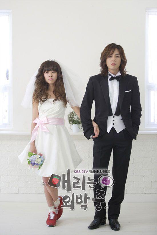 MARY STAYED OUT ALL NIGHT: Wi Mae Ri (Moon Geun Young) es una chica dulce e inocente que siempre trata de ver la vida positivamente, a pesar de que su padre siempre está metido en problemas con prestamistas. Kang Moo Kyul (Jang Geun Suk) es un rockero, líder de un banda indie pero con una esencia pura e infantil. El destino hará que se encuentren, dando inicio a una amistad. Cuando Mae Ri, se entera de los planes de su padre de casarla con Byun Jung In, decide fingir una boda con Moo Kyul.