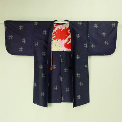 Purple haori / 遊び心のお洒落に 紫色地 井桁絣柄 銘仙地の羽織