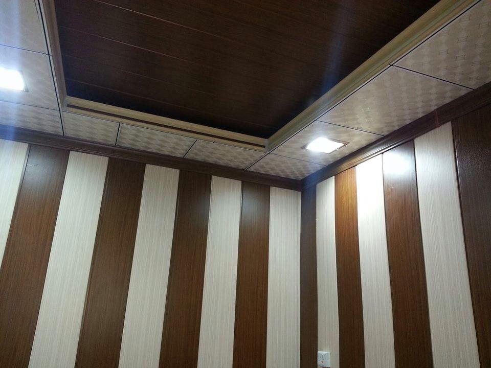 Modern PVC Wall Panel Ceiling Designs |  2 ...