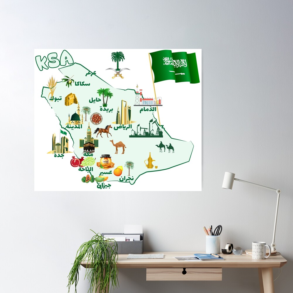 Saudi Arabia Landmarks Map Tourist Attractions And Cities In Arabic Font Poster By Mashmosh Poster Fonts Tourist Attraction Saudi Arabia