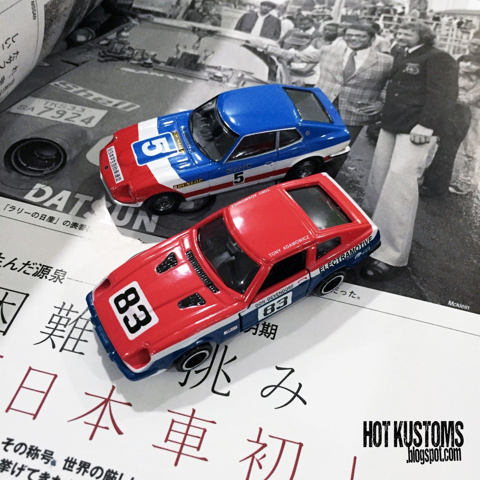Tomica Racing Mates RM 12 Nissan Fairlady 280Z T