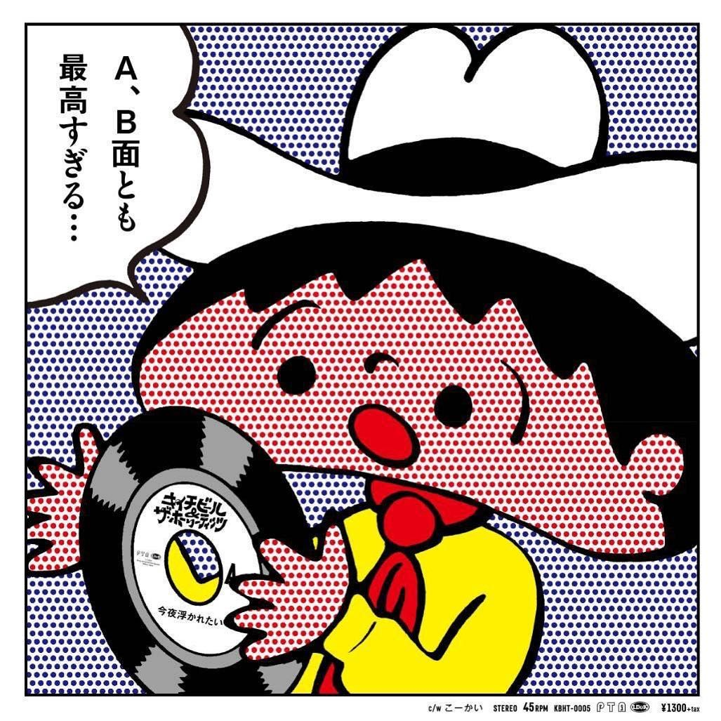 本秀康さんはInstagramを利用しています:「キイチビール&ザ・ホーリー ...