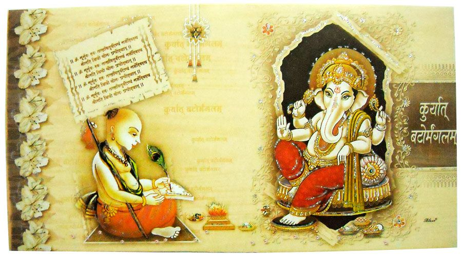Upanayanam cards google search function pinterest cards upanayanam cards google search m4hsunfo