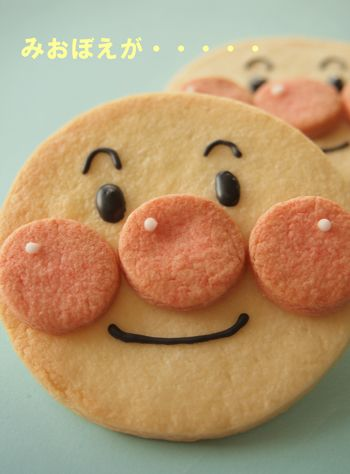 簡単可愛いアンパンマンクッキー作り方