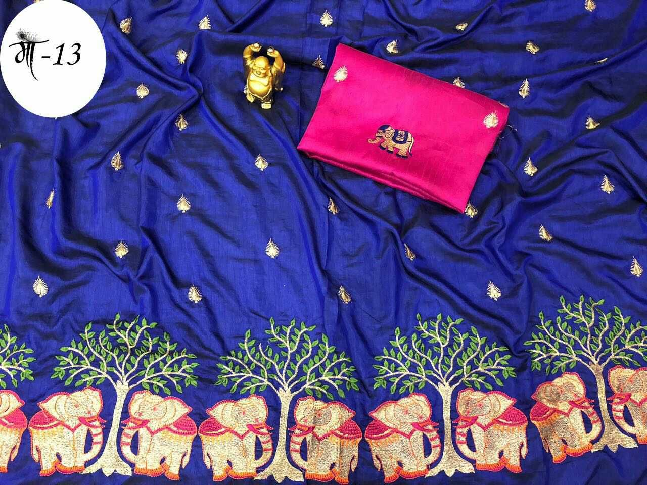 4b7ad44eeb8706 Sana silk saree with elephant embroidery at ₹1522. (PID: 100097) BIG  elephent* *Fabric. Sana silk with emb skirt pallu work* *Blouse. Banglori  silk with ...