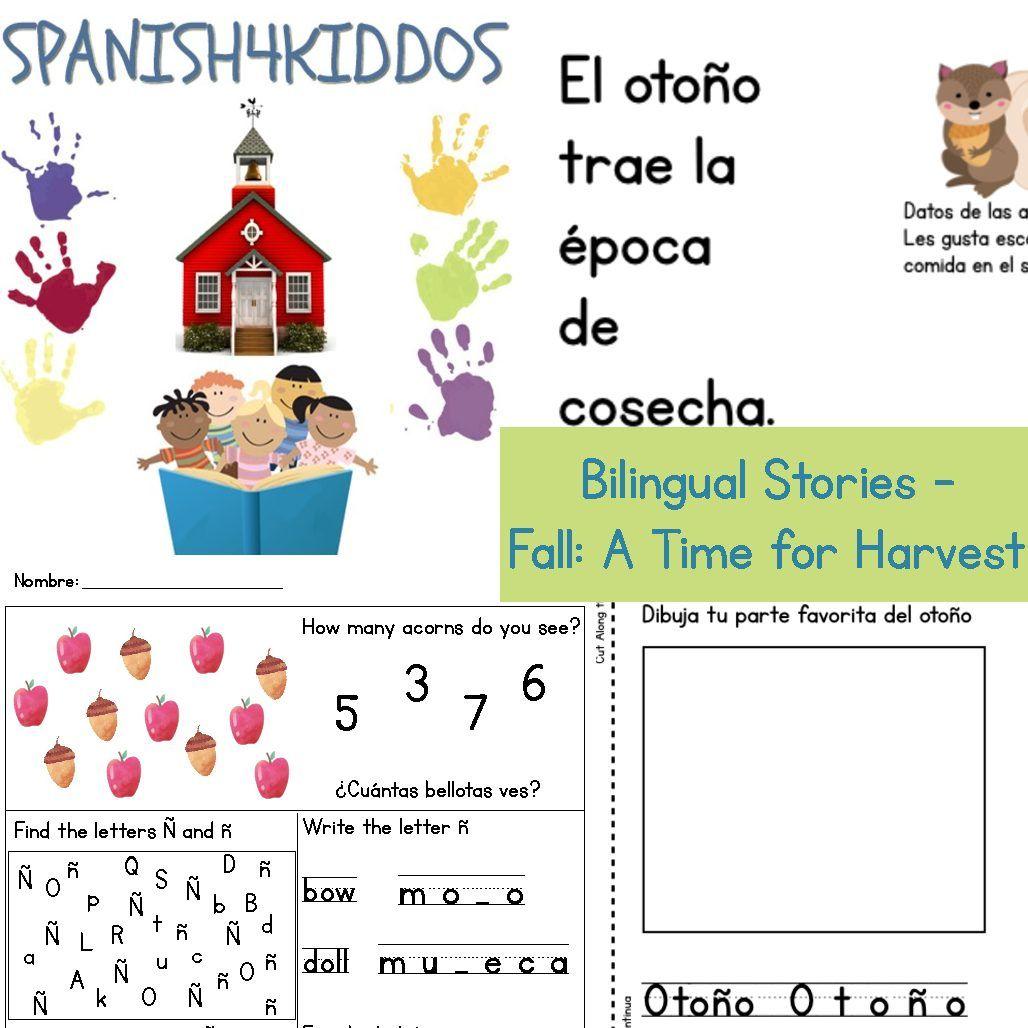 Bilingual Stories