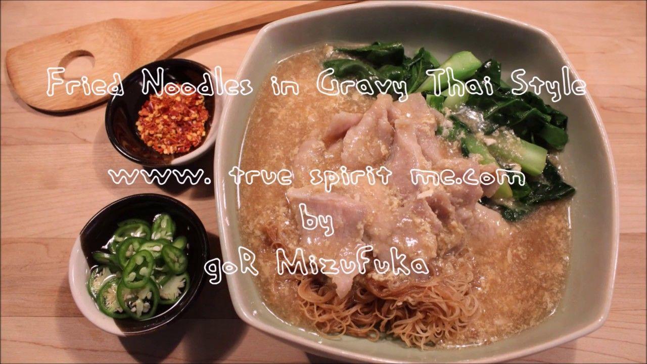 Fried Rice Noodles in Gravy ก๋วยเตี๋ยวราดหน้า