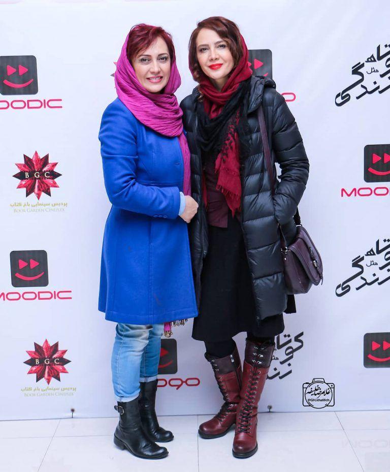 شیرین بینا و نگین صدق گویا | Iranian women, Iranian girl, Persian girls