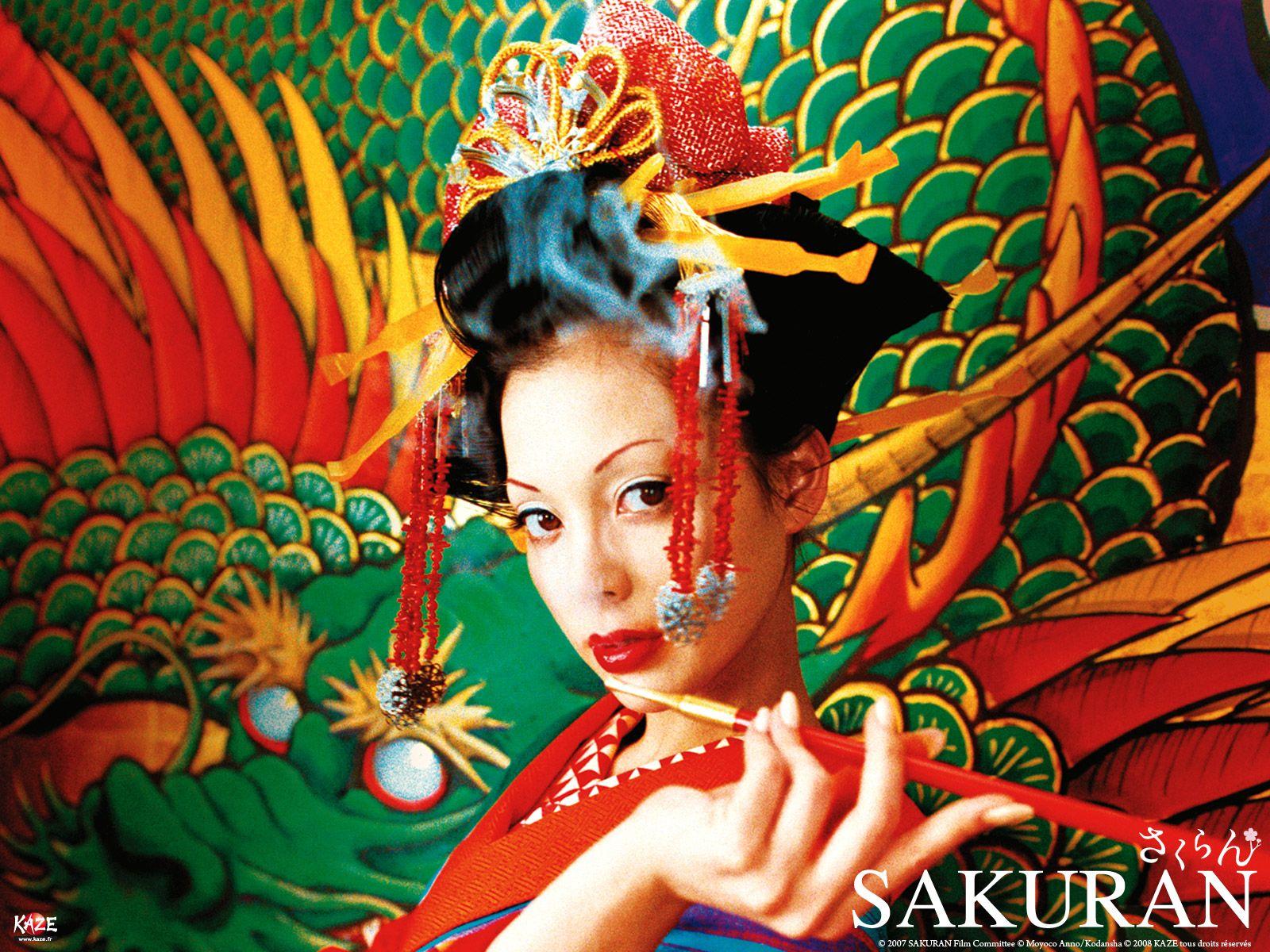 Sakuran  - Japanese movie based on a manga by Moyoco Anno