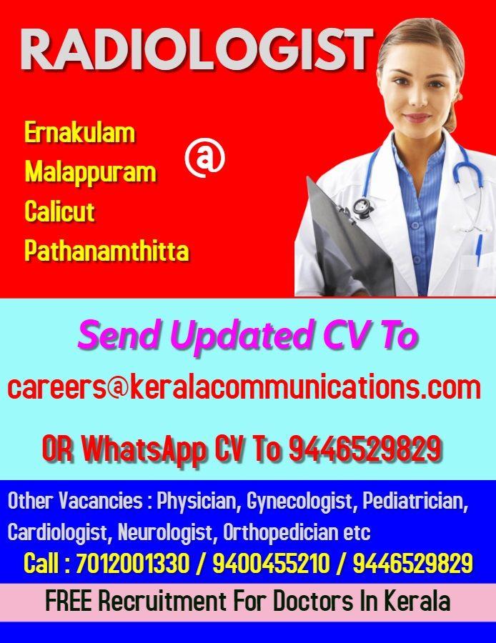 Radiologist Vacancy Kerala in 2020 Radiologist