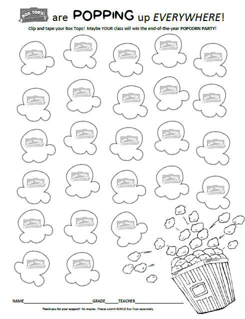 Popcorn Party themed Box Tops for Education Collection sheet (25