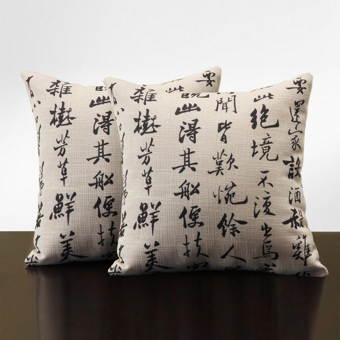 Unique Sofa Pillow Contemporary With The Chinese Letters