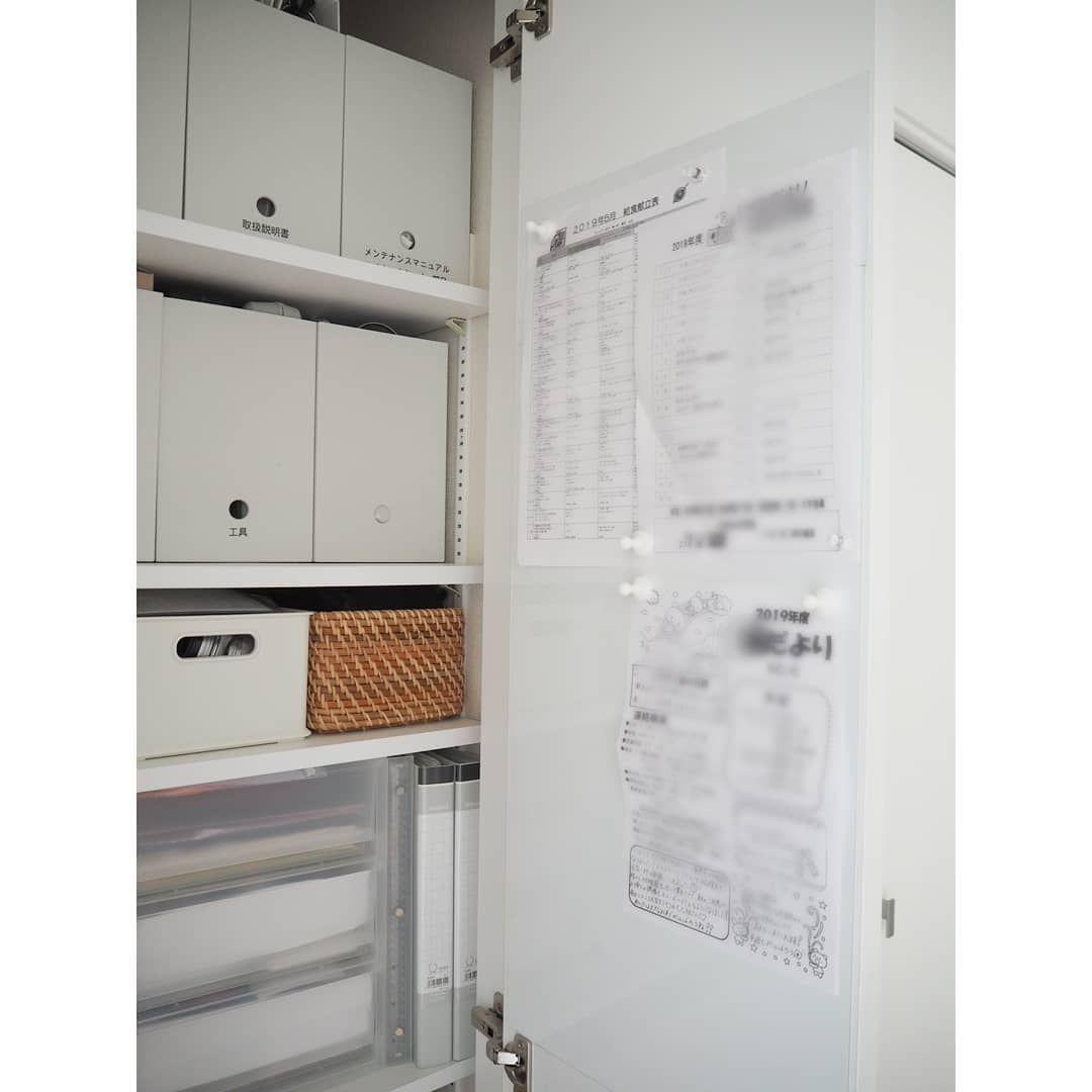 溜まりがちな書類をすっきり 見やすい整理術と収納アイテム 収納 書類整理 整理
