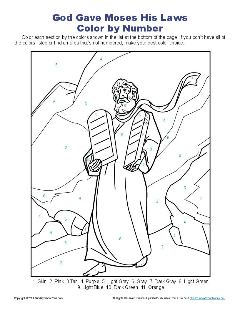 Ten Commandments Color By Number Page Sunday School Coloring Pages Bible Activities Bible Coloring Pages