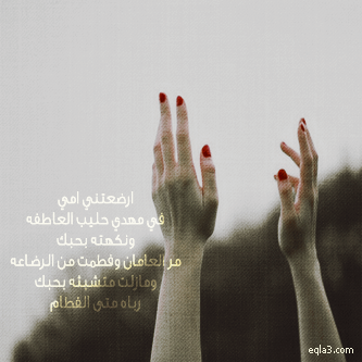 رمزيات حب وغرام عالم الرومانسية Okay Gesture Peace Gesture Peace