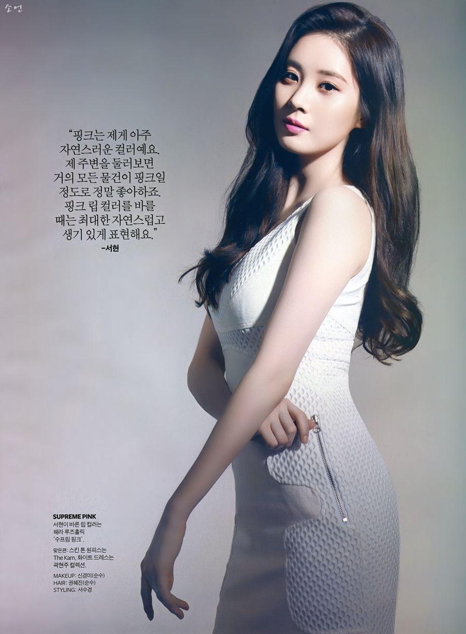 SNSD Girls' Generation photo book SNSD in Las Vegas Seohyun 2014 ...