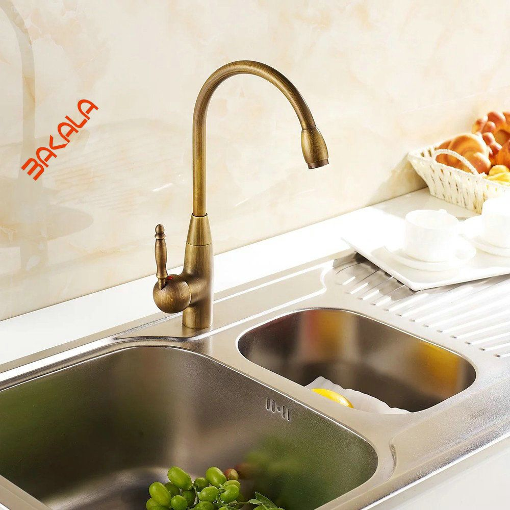 Free shipping Classic Single Hole Bathroom Sink Faucet Antique Brass ...