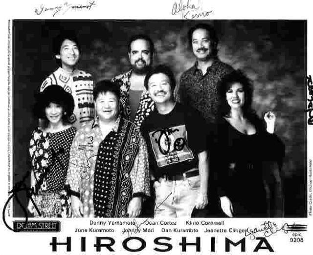 Hiroshima (band) 1000 images about Hiroshima Jazz on Pinterest Jazz Entertainment