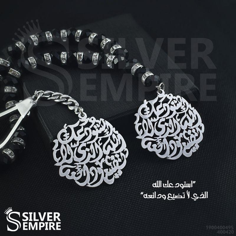 Customized Keychain Silver Keychain Custom Keychain Silver Bracelet