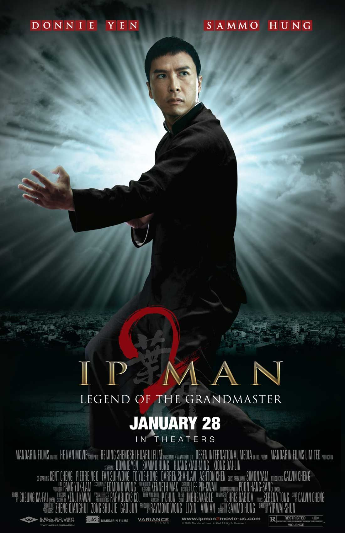 Ip Man 2 2011 Movie Posters 1 Of 1 Ip Man Movie Ip Man Film Ip Man