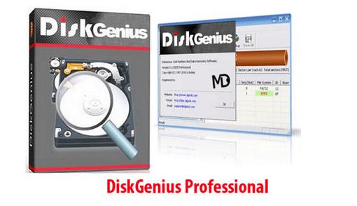 disk genius software