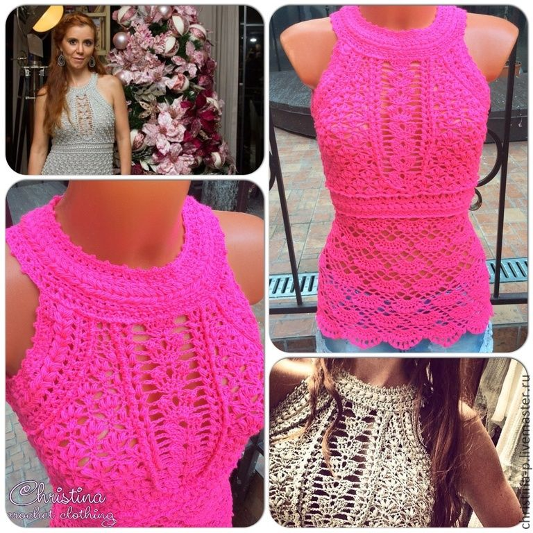 Crochet bohemian halter top fuchsia pink