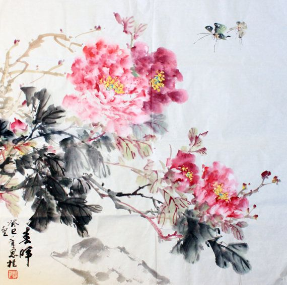 Peonies Asian Art Traditional Chinese Watercolor Painting 春晖