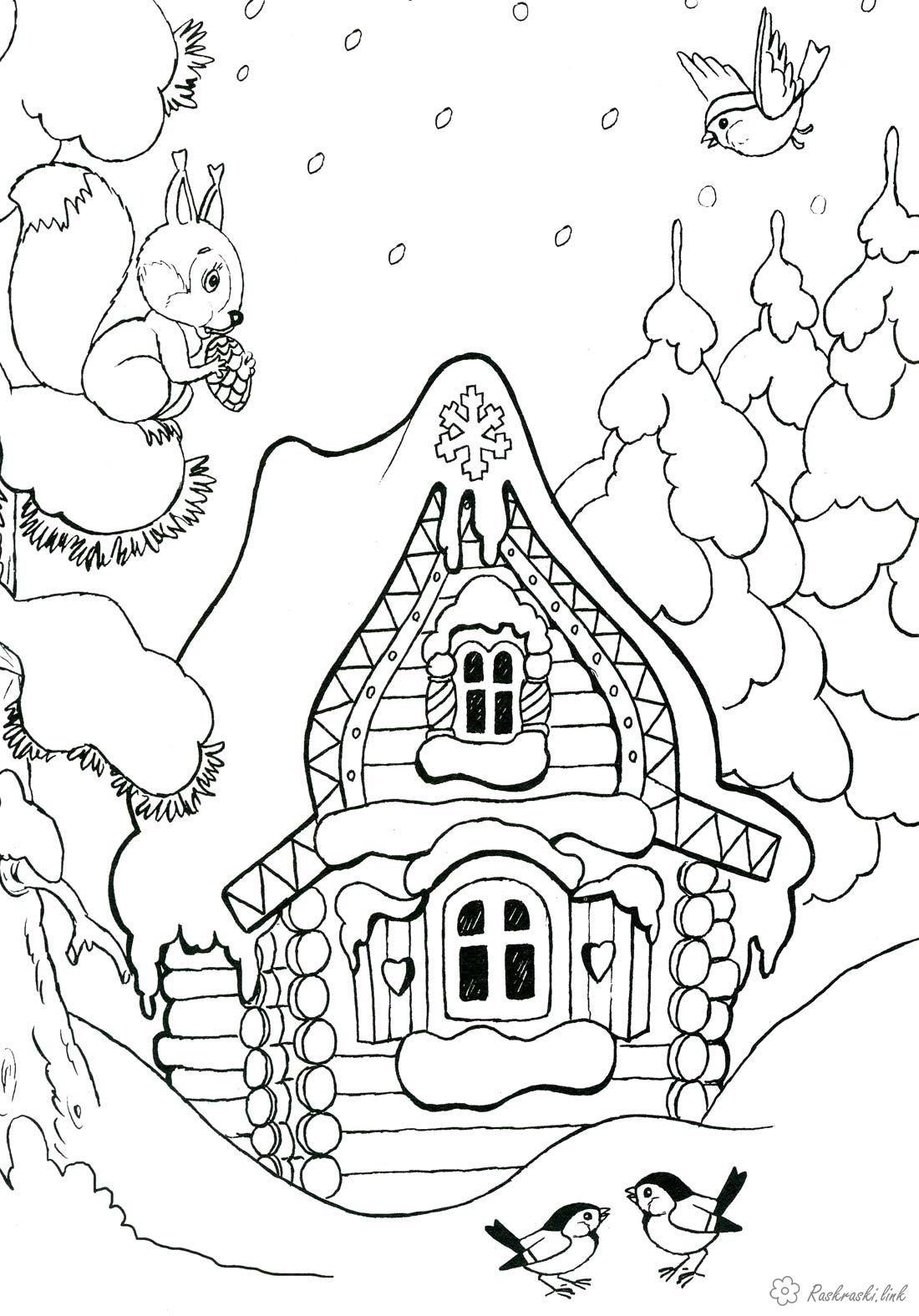 Детская новогодняя раскраска, сказочный домик в окружении ...