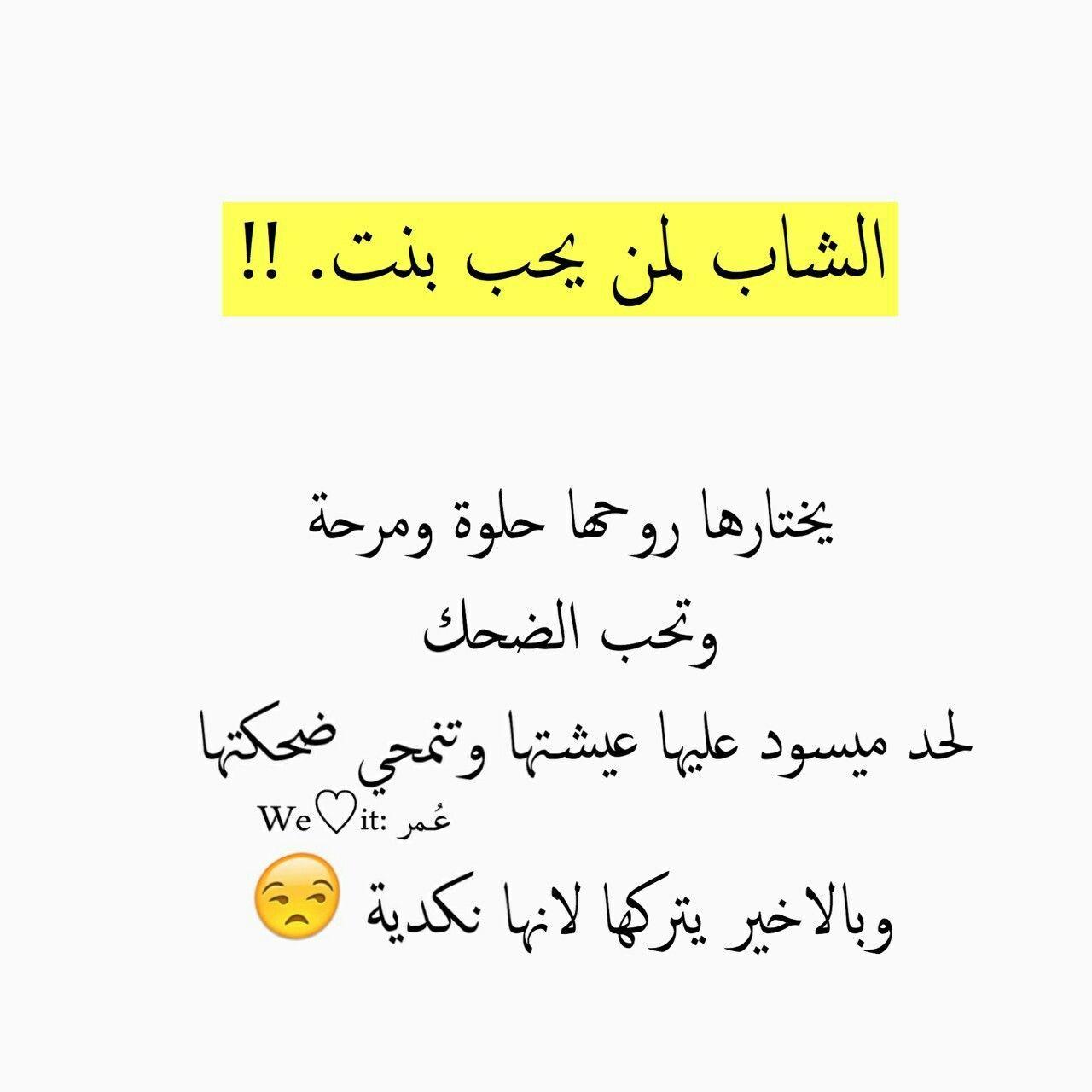 حسبي الله عليهم Math Arabic Calligraphy Calligraphy