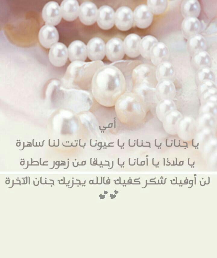 أمي شكرا Live Lokai Bracelet Lokai Bracelet Necklace