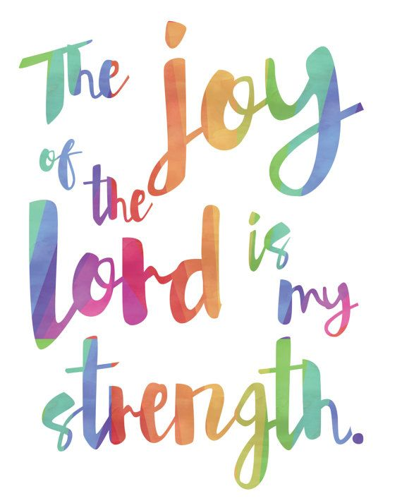 The Joy Of The Lord Is My Strength Print Gold By